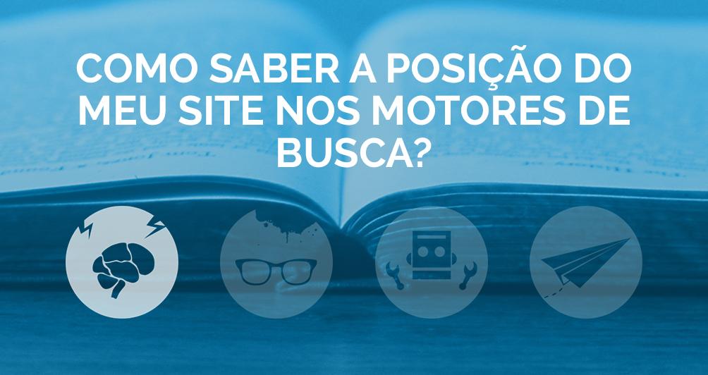 Como saber a posição do meu site nos motores de busca?
